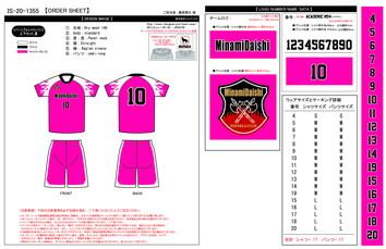 注文履歴:昇華サッカーリバーシブル IS-20-1355-Pink
